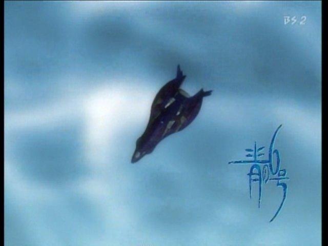 blue submarine_as.jpg