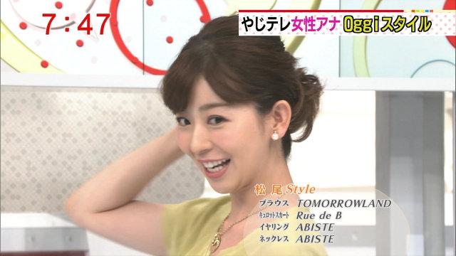 tv-asahi20130726as.jpg
