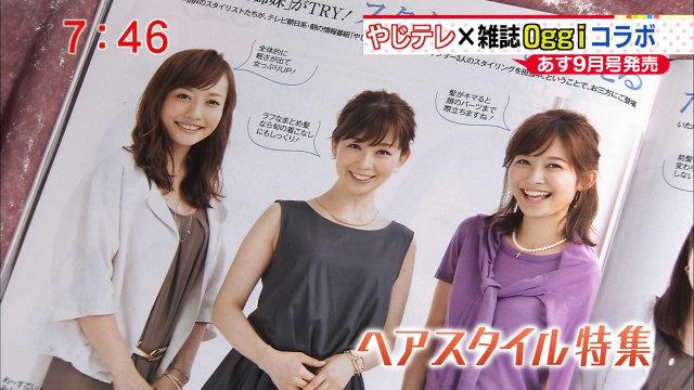 tv-asahi20130726cs.jpg