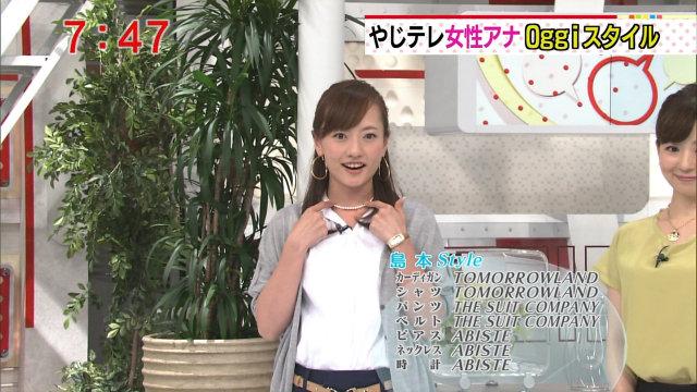 tv-asahi20130726ds.jpg