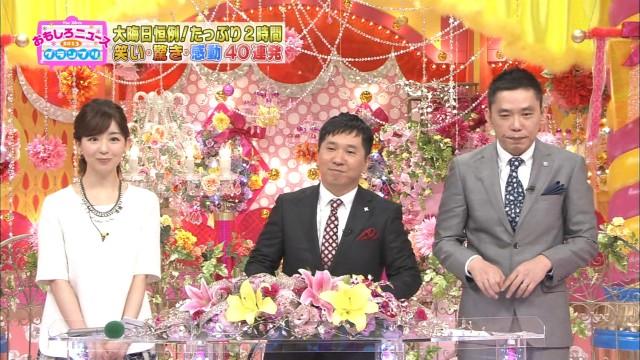 tv-asahi20131231as.jpg