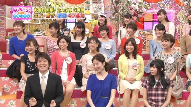 tv-asahi20131231bs.jpg