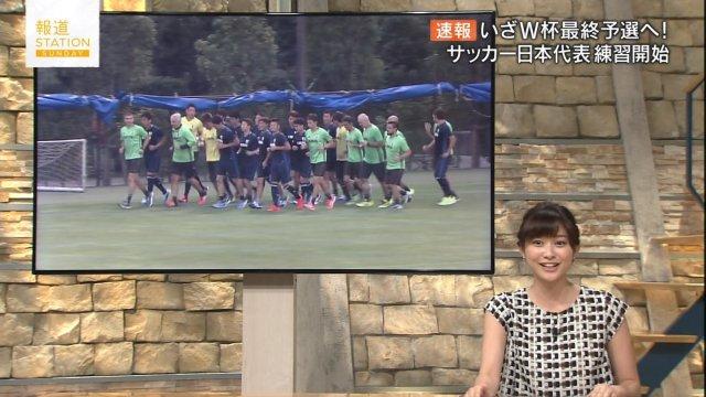tv-asahi20160828s.jpg